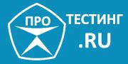 Про Тестинг: обеспечение качества, тестирование, автоматизация